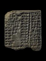 Clay cuneiform tablet.