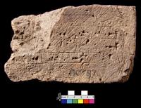 Glazed clay brick; Ashurnasirpal II no. 63; cuneiform inscri