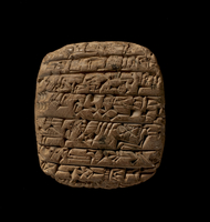 Clay tablet; details payments of silver; between 3 and 20 sh 20065000710| 写真素材・ストックフォト・画像・イラスト素材|アマナイメージズ
