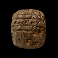 Clay tablet; details payments of silver; between 3 and 20 sh 20065000711| 写真素材・ストックフォト・画像・イラスト素材|アマナイメージズ