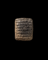 Clay tablet with seven and nine lines of inscription; econom