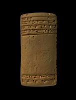 Clay tablet; Ur III. Expenditure of all kinds of food for th