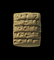 Clay tablet; Ur III. Caravan text