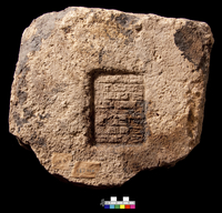 Clay brick; Ur-Nammu no. 6; cuneiform inscription stamped on
