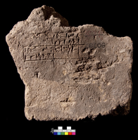 Fragment of clay brick; Ur-Nammu no. 9 lines 2-4 and 6-8; c
