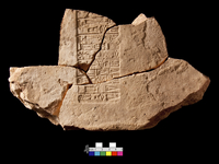 Fragment of clay brick; Amar-Suen no.5; cuneiform inscriptio