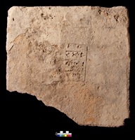 Clay brick; Ur-Nammu no. 9; cuneiform inscription stamped on