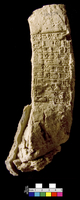 Clay brick; nine line inscription of Bur-Sin.