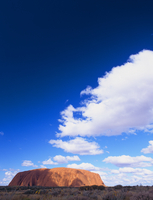 Landscape of Ayers Rock in the Northern Territory, Australia