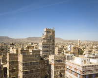 Sana'a cityscape with blue sky. Yemen