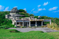The Nakagusuku Hotel