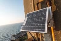 Gunkanjima: Solar Panel