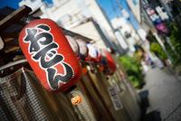 Jiyugaoka 20073001858| 写真素材・ストックフォト・画像・イラスト素材|アマナイメージズ
