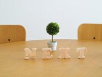 テーブルに置かれた積み木文字NEXT