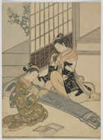 Descending Geese of the Koto, Edo period, c.1766