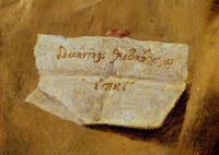 The signature of El Greco, from the 'Baptism of Christ', c.1