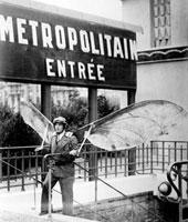 パリ(1935年)