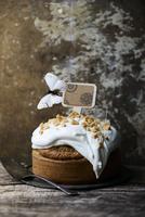 Maple syrup cake with pecans (USA) 22199078546  写真素材・ストックフォト・画像・イラスト素材 アマナイメージズ