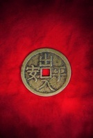 Yeopjeon _ Traditional Korean Coin,Korea