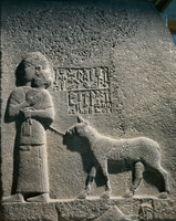 Hittite civilization, 1st millennium b.C. Basalt relief with