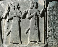 Hittite civilization, 9th century b.C. Slab with relief depi