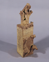 Turkey, Hattusa, Fictile vase in the shape of a tower depict