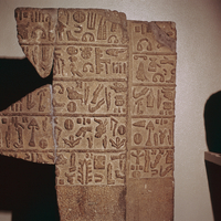 Hieroglyphic inscription, Neo-Hittite, c. 9th century B.C.