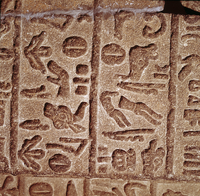 Hieroglyphic inscription, Neo-Hittite, c. 9th century B.C. -