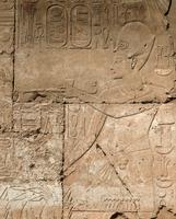 Relief with Tutankhamon 22244001215| 写真素材・ストックフォト・画像・イラスト素材|アマナイメージズ