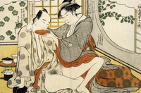 The month of August: woman offering sake to her lover, ca 17