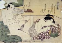 Scene erotique : couple faisant l' amour. Japon. 18eme siec
