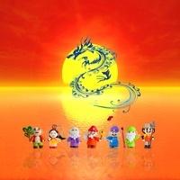 七福神と竜と初日の出