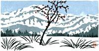 ふるさと風景版画の冬