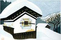 ふるさと風景版画の雪の積もる蔵