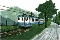 ふるさと風景版画のローカル線