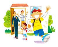 家を出発する家族