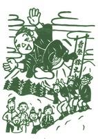むこ投げ 新潟の祭り 22276007267| 写真素材・ストックフォト・画像・イラスト素材|アマナイメージズ
