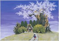 萬年桜の丘