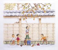 柿の木と童