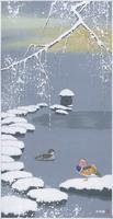 雪とオシドリ 22276007577| 写真素材・ストックフォト・画像・イラスト素材|アマナイメージズ