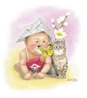 赤ちゃんと猫 目が点
