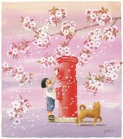 桜と犬とポスト