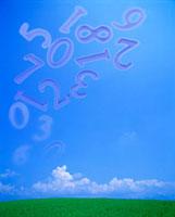 青空に浮かぶ数字