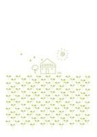 若葉の咲く中の家