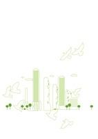 街のビル群と自然の共存