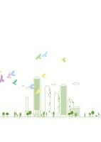 街と緑と自然と