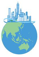 ビル街と地球