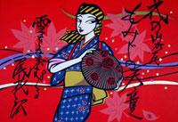 花笠踊り 22412000059| 写真素材・ストックフォト・画像・イラスト素材|アマナイメージズ