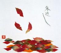 落ち葉 イラスト 22451004610| 写真素材・ストックフォト・画像・イラスト素材|アマナイメージズ