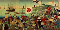 米船渡米旧諸藩士固之図